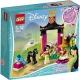 LEGO® Disney™ - 41151 Mulans Training