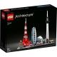 LEGO® Architecture - 21051 Tokio