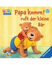 Ravensburger Buch - Papa komm! ruft der kleine Bär